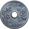 Японская иена пятьдесят монет
