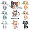 다양한 색상의 쇼트 헤어 고양이의 설정 | Stock Vector Graphics