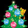 Оранжевый котенок и новогоднее дерево | Векторный клипарт