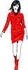 Modisches asiatisches Mädchen im roten Lederanzug