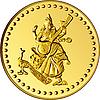 Złota moneta z wizerunkiem Shivy | Stock Vector Graphics