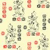 Бесшовные фон с божеством и символам майя | Векторный клипарт