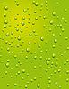 Seamless zielonym tle z kropli wody | Stock Vector Graphics