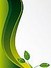 Abstrakter grüner Hintergrund mit Blättern | Stock Vektrografik