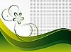 摘要绿色背景与花 | 向量插图