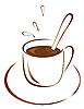 ID 3056001 | Filiżanka gorącej kawy | Klipart wektorowy | KLIPARTO