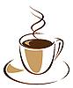 Czarna kawa w białej filiżance | Stock Vector Graphics