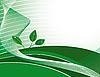 用树叶抽象的绿色背景 | 向量插图