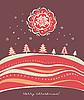 Kartka świąteczna | Stock Vector Graphics
