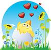 Kurczak i Walentynki | Stock Vector Graphics