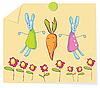 ID 3052657 | Kaninchen und Karotten | Stock Vektorgrafik | CLIPARTO