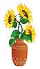 ID 3054076 | Sonnenblumen in Vase | Stock Vektorgrafik | CLIPARTO