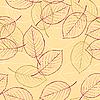 Nahtlose Blätter | Stock Vektrografik
