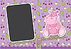 Baby-Rahmen mit Flusspferd auf Schaukel | Stock Vektrografik