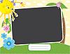 Baby-Sommer-Rahmen mit lustiger Sonne | Stock Vektrografik