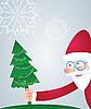 산타와 크리스마스 트리 | Stock Vector Graphics