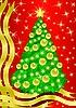 ID 3053632 | Weihnachtsbaum | Stock Vektorgrafik | CLIPARTO