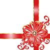 ID 3062530 | Geschenk mit rotem Band | Stock Vektorgrafik | CLIPARTO