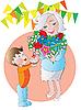 Tag der Großmutter