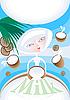 新鲜牛奶椰子 | 向量插图