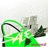 ID 3082185 | Winterschlussverkauf | Stock Vektorgrafik | CLIPARTO