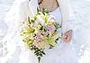 ID 3055085 | Hochzeitsstrauß | Foto mit hoher Auflösung | CLIPARTO