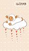 爱云上飞行的小羊羔 | 向量插图