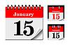 Значок календаря 15 января | Векторный клипарт