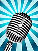 Векторный клипарт: Классический микрофон