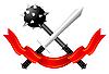 ID 3143666 | Schwert und Streitkolben | Illustration mit hoher Auflösung | CLIPARTO