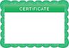 Classic Guilloche Grenze zum Diplom oder Zertifikat