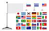 Set der Flaggen