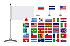 Flag Hintergrund