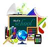 ID 3154449 | Design Schule | Stock Vektorgrafik | CLIPARTO