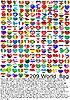 Flagi świata w formie serca | Stock Illustration