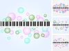 Музыкальные фоны | Векторный клипарт