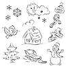 ID 3059524 | Zestaw zimowy | Klipart wektorowy | KLIPARTO