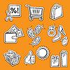 Einkäufe und Shopping