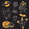 Halloween | Stock Vector Graphics