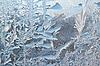 Frosty wzór tła | Stock Foto