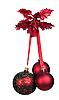 Drei rote Weihnachtskugeln | Stock Photo