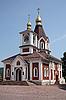 ID 3060735 | Christliche Kirche | Foto mit hoher Auflösung | CLIPARTO