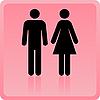 Vektor Cliparts: Mann und Frau - Icon
