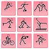Vektor Cliparts: Set aus schwarzen und weißen Sports icons