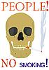 Люди! Не курить! | Фото