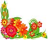 Vektor Cliparts: Abstrakte Blumen.