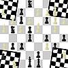 Schachspiel | Stock Vektrografik
