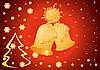 크리스마스 종소리 | Stock Vector Graphics