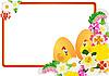 Ostereier und Blumen auf dem Felde