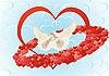 Liebe und Tauben
